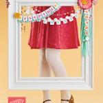 SU! 2013-14 Idea Book & Catalog!