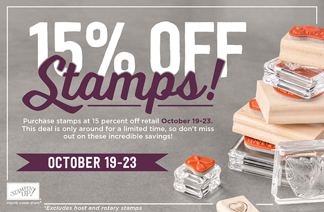 SU Sale end OCTOBER 23rd!